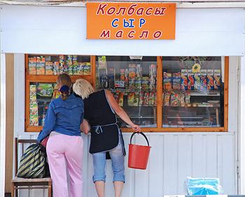 Новгородстат и жители города разошлись в оценке стоимости продуктов