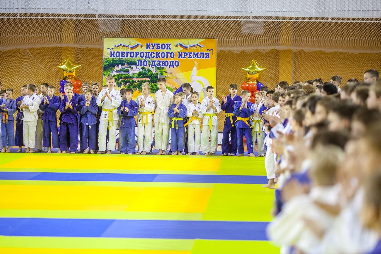 Новгородские дзюдоисты с успехом выступили на домашнем Кубке Кремля