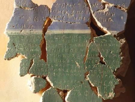 Магия знака, таинство слов. Памятники древнерусской эпиграфики