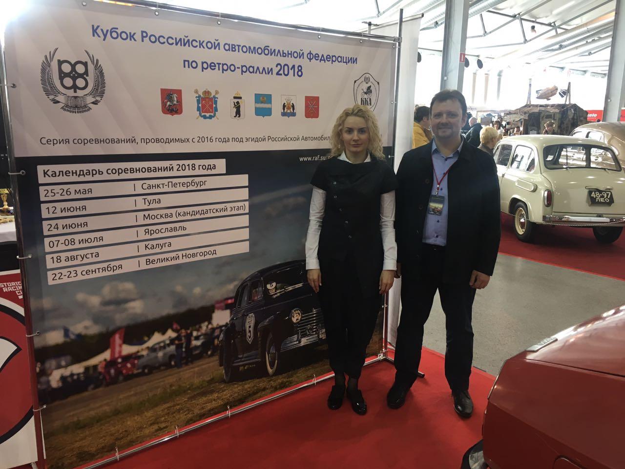 В сентябре в Новгородской области пройдет ретро-ралли