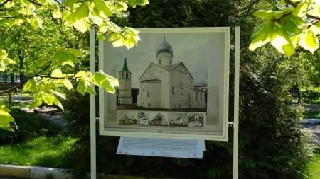 Новгородский музей-заповедник принимает участие во Всероссийском социально-культурном проекте «Мы дарим Вам искусство»
