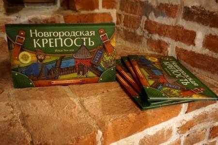 Пешком по древней крепости: вышел новый путеводитель-игра для детей