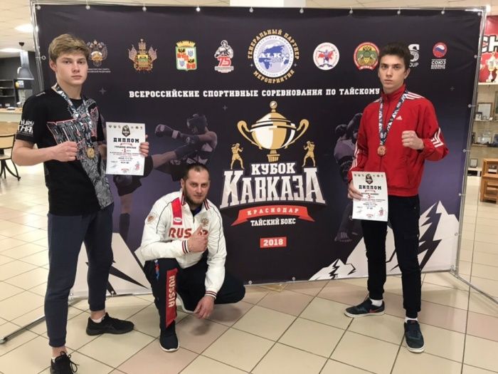 Боровичане успешно выступили на всероссийских соревнованиях по тайскому боксу