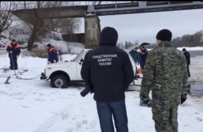 В Новгородской области по факту гибели людей в автомобиле возбуждено уголовное дело