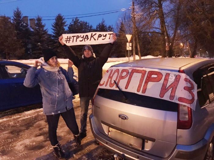 Новгородские студенческие отряды провели первый в своей истории автопробег