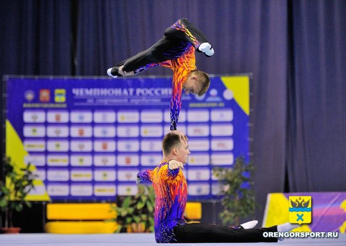 Новгородские акробаты завоевали бронзу чемпионата России