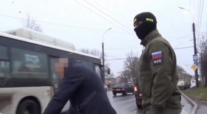 Житель Санкт-Петербурга осужден за пособничество в покушении на мошенничество