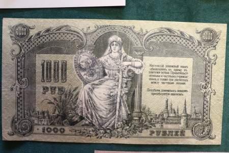 «По следам летучих денег» пройдут на выставке в Боровичском филиале
