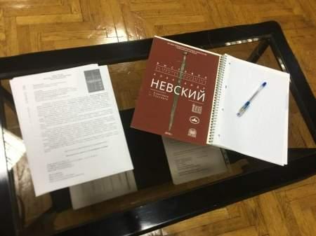 В Тверской области проходят мероприятия, приуроченные к 800-летию со дня рождения Александра Невского.
