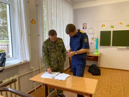 В Новгородской области по факту массового заболевания школьников возбуждено уголовное дело