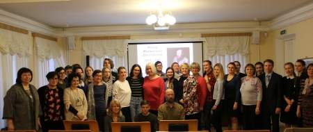 XXII Международные чтения по произведениям Ф.М. Достоевского в Старой Руссе