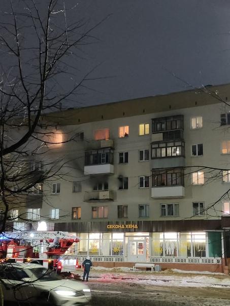 На пожаре в Великом Новгороде спасен человек
