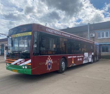 На улицы Великого Новгорода выехал «Автобус Победы»