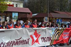 9 мая 2015 Великий Новгород