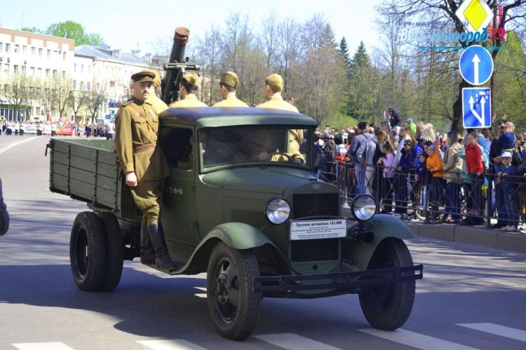 Бессмертный полк 9 мая 2018 года в Великом Новгороде