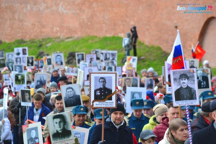 День победы 9 мая 2017 года в Великом Новгороде. Фото.