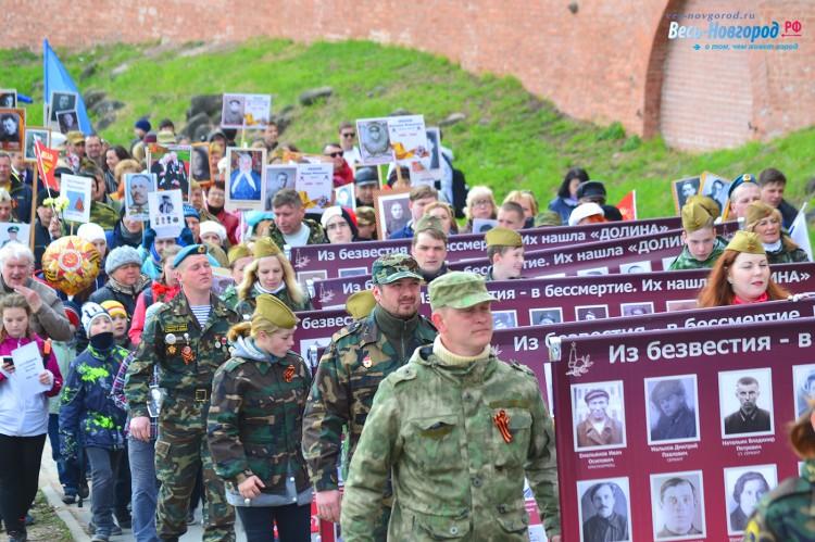 День победы 9 мая 2017 года в Великом Новгороде. Бессмертный полк. Фото.