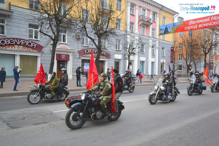 Первое мая 2017. Демонстрация
