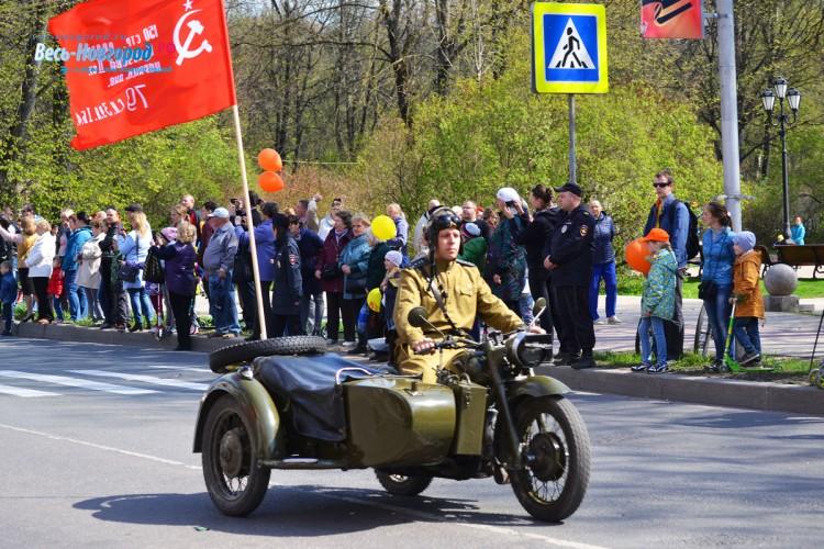 1 мая 2019 года в Великом Новгороде. Фото