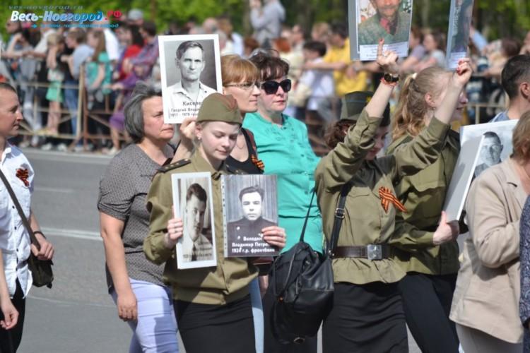 Бессмертный полк. Фото. Новгород