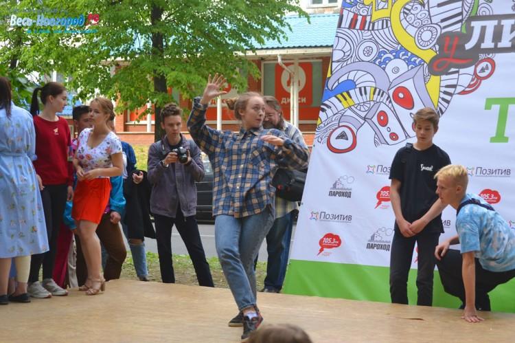 """Фестиваль """"уЛица"""" в рамках День города 2018 в Великом Новгороде"""