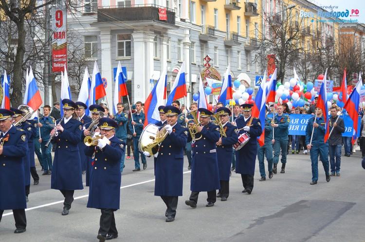 1 мая в Великом Новгороде. Афиша