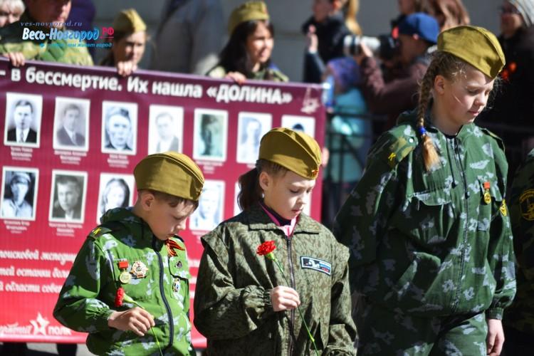 9 мая 2019 года. День Победы в Великом Новгороде