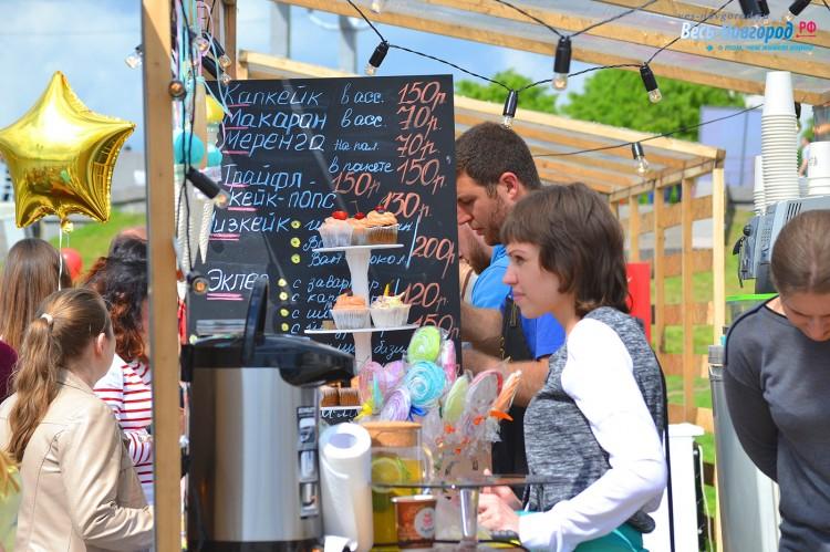 Фестиваль Еды в рамках дня города