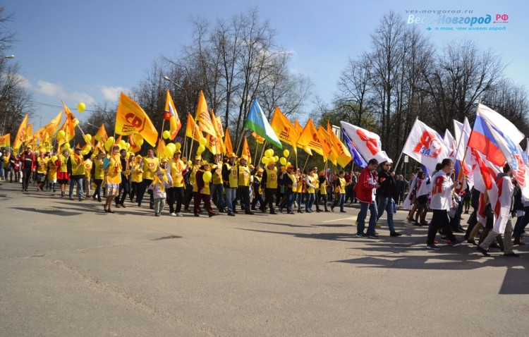 Великий Новгород встретил первое мая (фоторепортаж).