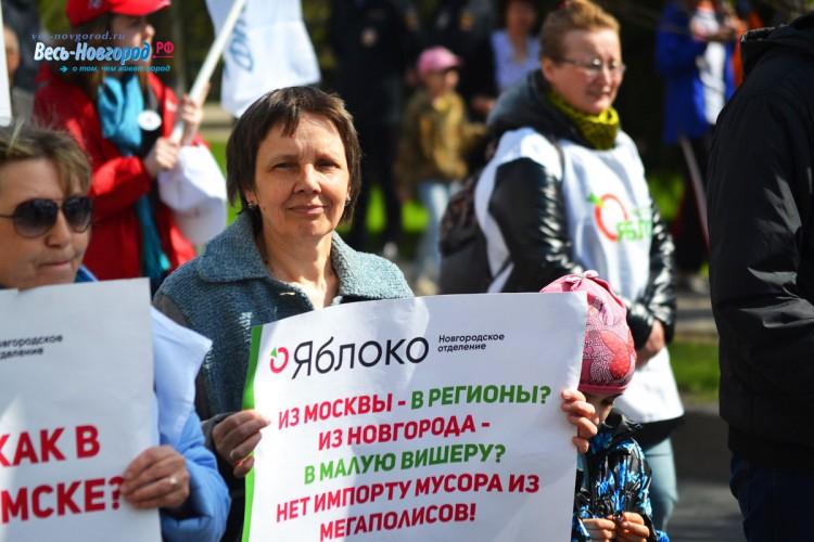 1 мая в Великом Новгороде