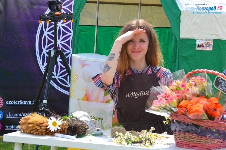 Фестиваль еды. Амелия