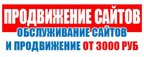 Частные объявления от женщин в великом новгороде объявления услуги по полировке стекла брянск